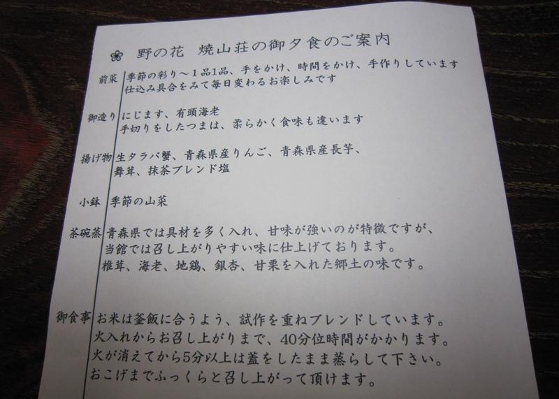 ファイル 76-1.jpg