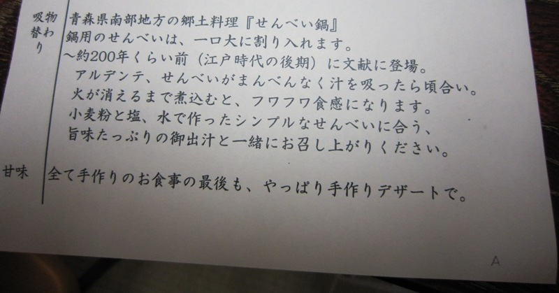 ファイル 76-2.jpg